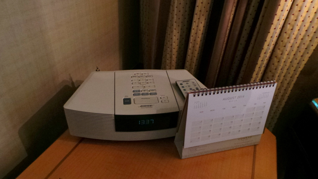 Radio/ Alarm Clock at the Conrad Hong Kong