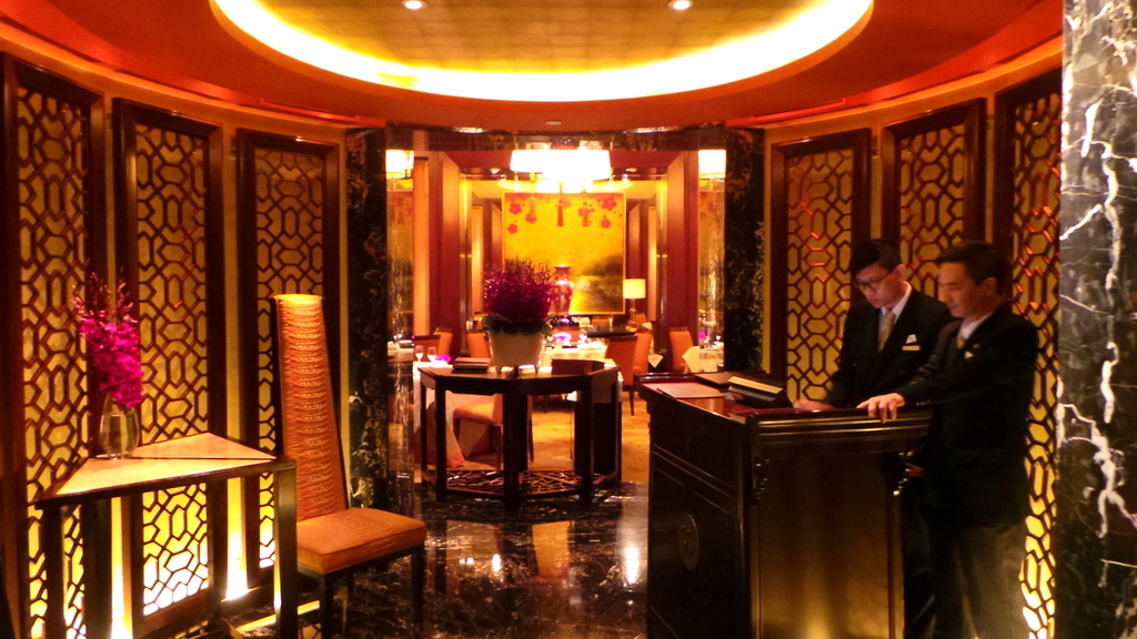 Golden Leaf Restaurant, Conrad Hong Kong