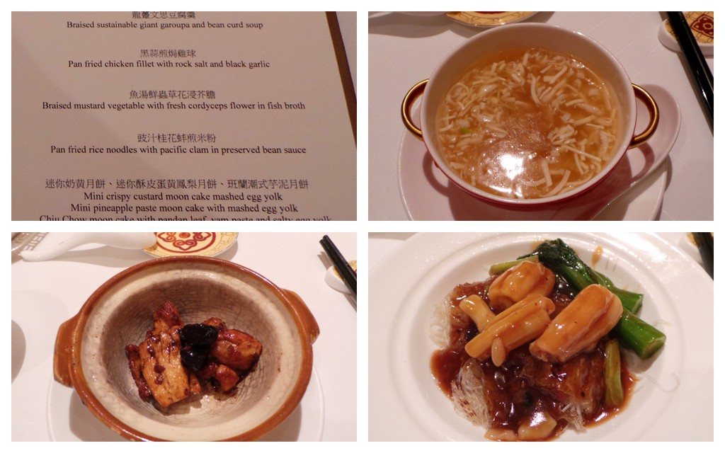 Set Lunch Menu at the Shang Palace Kowloon Shangri-la