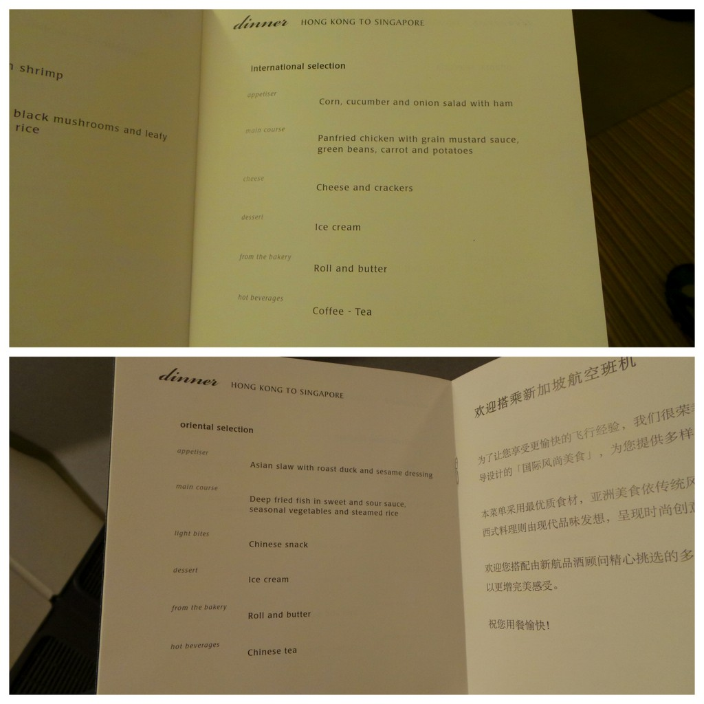 Economy Menu, SQ 871 HongKong to Singapore