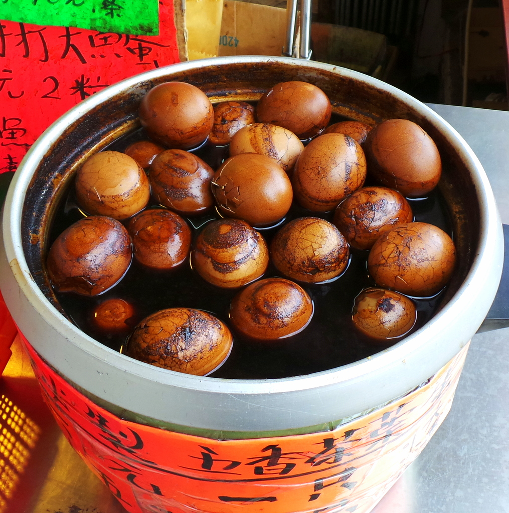 Tea Eggs at Tai O Fishing Village
