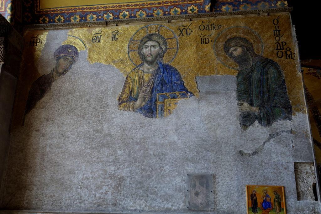Interiors of Hagia Sophia, Istanbul