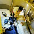 British Airways Club World (Business Class) Seats Lies Flat BA 16 Sydney - London