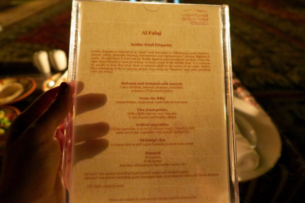 Dinner Menu at Al Falaj, outdoor dining at Qasr al Sarab by Anantara