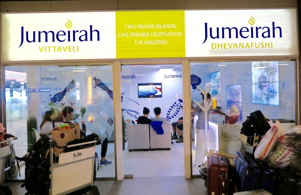 Jumeirah Airport Lounge at Male Airport