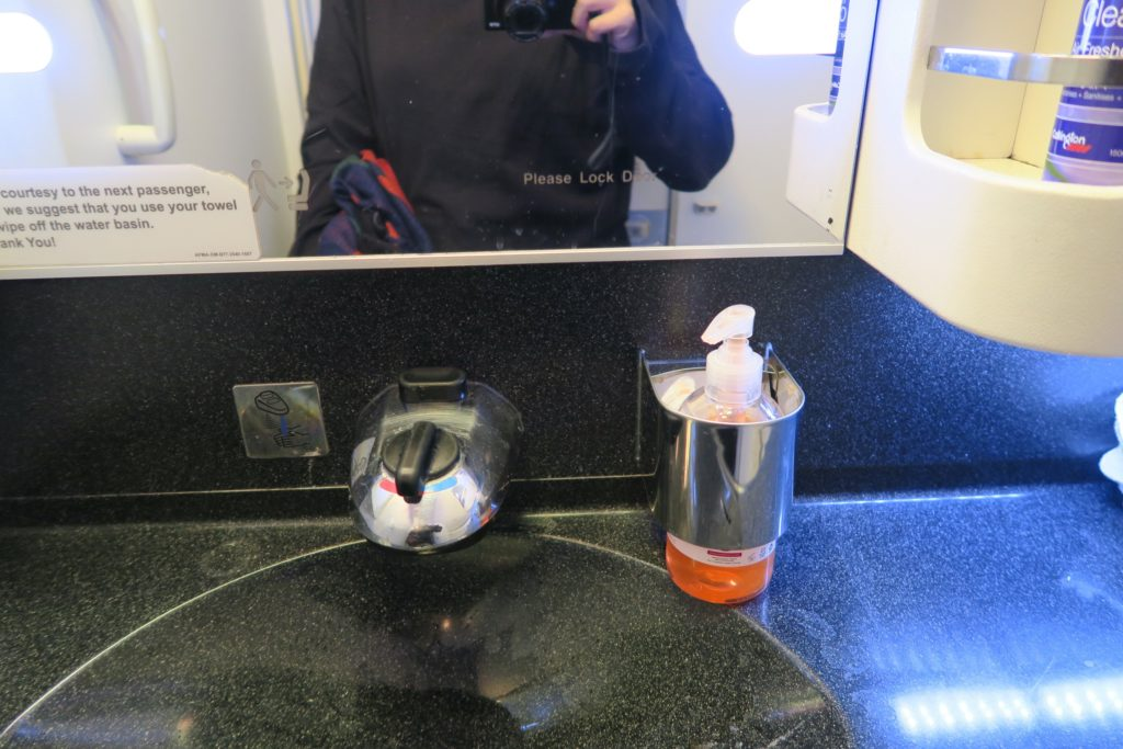 business class lavatory virgin australia