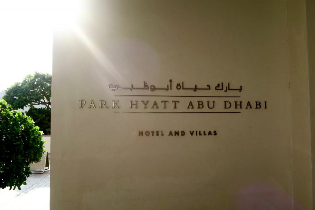 Park Hyatt Abu Dhabi Hotel & Villas- in the morning