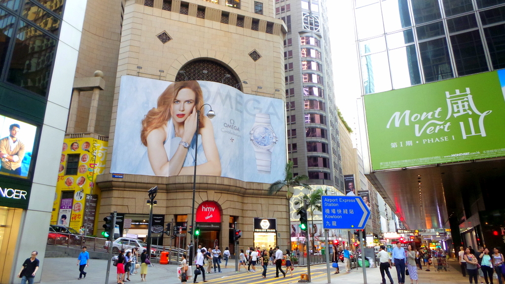 The Landmark Mandarin Oriental Hong Kong's location: Central